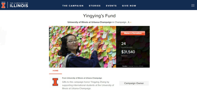 The website for the fund set up by the University of Illinois in memory of Zhang Yingying. [Photo: China Plus]