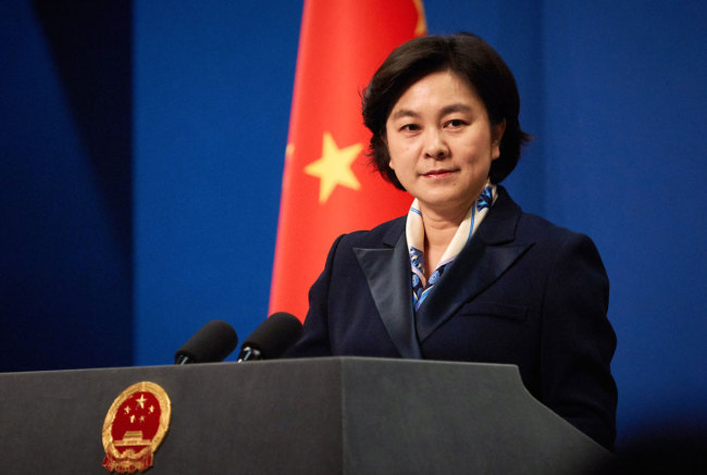 Chinese Foreign Ministry spokesperson Hua Chunying. [File photo: IC]