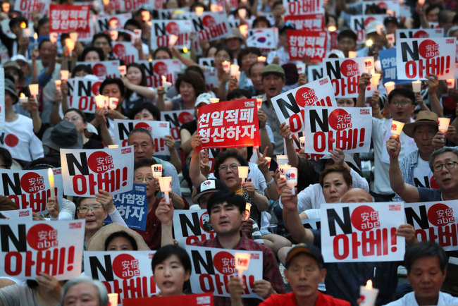 People participate in a rally to denounce Japan's new trade restrictions on South Korea in front of the Japanese embassy in Seoul on August 10, 2019. [File photo: Yonhap via VCG]