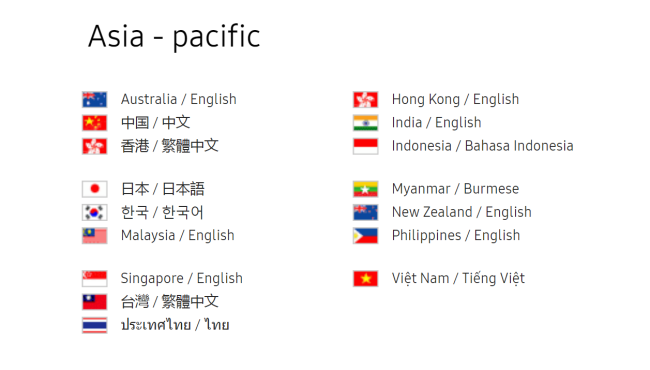 China's territories Taiwan and Hong Kong are labeled as countries on Samsung's global website. [Screenshot: China Plus]
