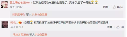 """A netizen leaves a message on her """"Sina Weibo"""" account, saying she gave up an on-the-way purchase of a Coach bag on Monday, Aug 12, 2019. [Photo: weibo.com]"""