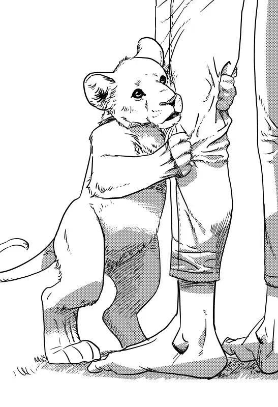 An illustration in the book Lion Cub, authored by geologist-turned writer Liu Hu. [Photo provided to China Plus]