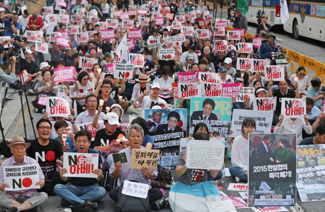 South Koreans protest near the Japanese Embassy in Seoul on August 31, 2019. [File photo: Yonhap/IC]