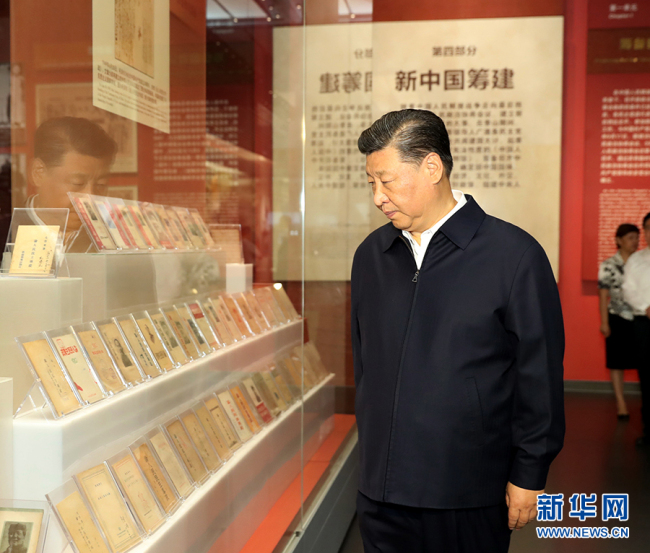 Chinese President Xi Jinping visits a revolutionary memorial site in the Fragrant Hills in suburban Beijing on September 12, 2019. [Photo: Xinhua]