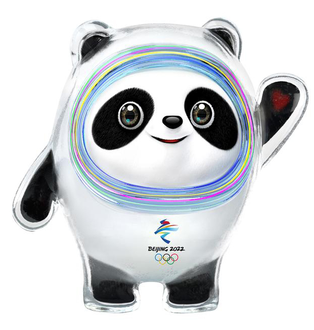 "The official mascot for the 2022 Olympic Winter Games, named ""Bing Dwen Dwen,"" is released on September 17, 2019. [Photo: cctv.com]"