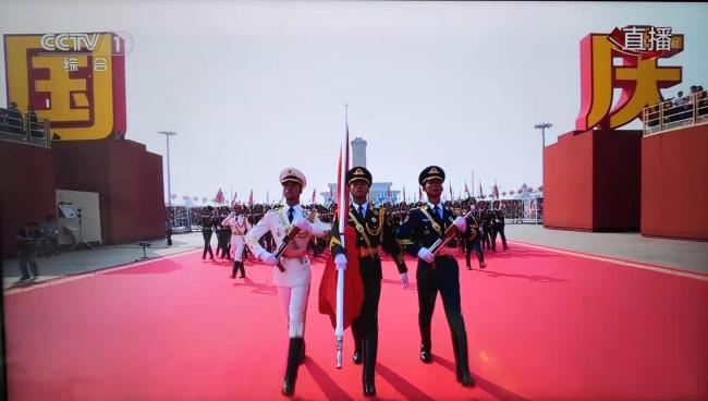 The national flag guards attend a flag-raising ceremony during the celebrations of the 70th anniversary of the founding of the People's Republic of China (PRC) in Beijing, capital of China, Oct. 1, 2019.[Photo: China Plus]