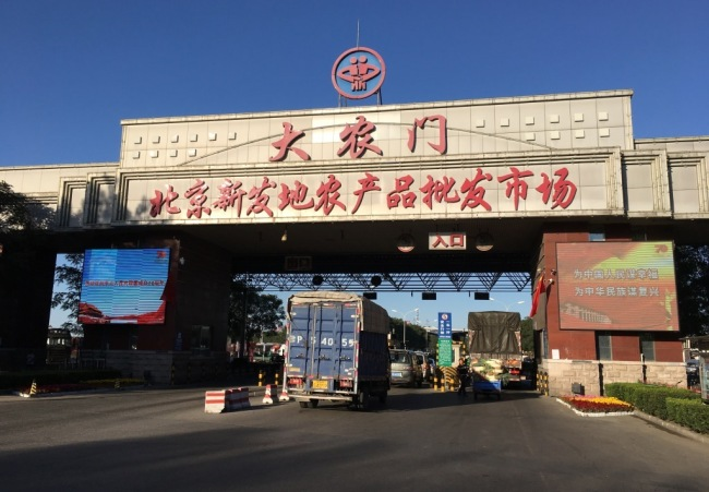 The southern gate of the Xinfadi wholesale produce market of Beijing. [Photo: Chinaplus]