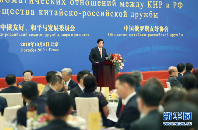 Chinese top legislator Li Zhanshu delivers a speech at a reception marking the 70th anniversary of the establishment of diplomatic relations between China and Russia and the China-Russia Friendship Association at the Great Hall of the People in Beijing, on Wednesday, October 09, 2019. [Photo: Xinhua]