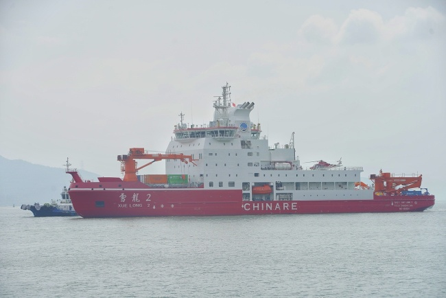 Xue Long 2, a Chinese icebreaking research vessel. [Photo: VCG]