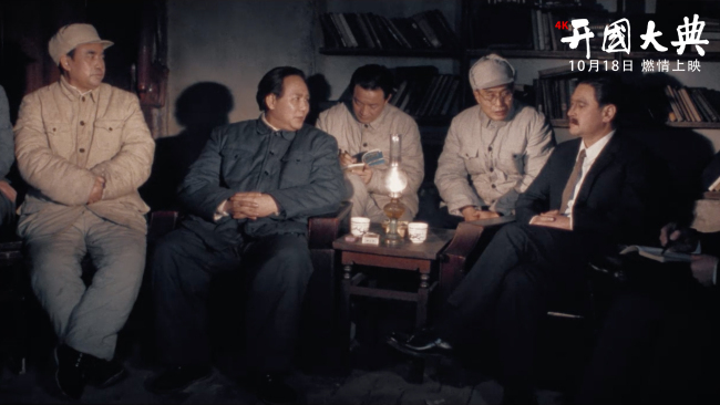 "A scene of the 4K-version of ""The Birth of New China"" shows Chairman Mao Zedong (2nd from left) talking to Artem Ivanovich Mikoyan, a famous aircraft designer from the former Soviet Union. [Photo provided to China Plus]"
