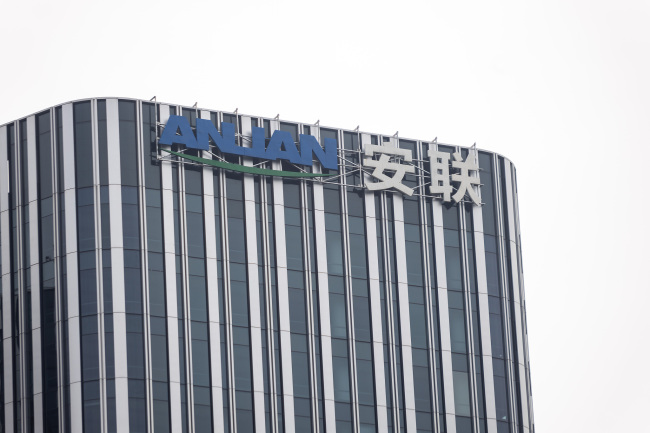 Allianz (China) Insurance has been approved to become the first fully-owned foreign insurance holding company on the Chinese mainland. [Photo: VCG]