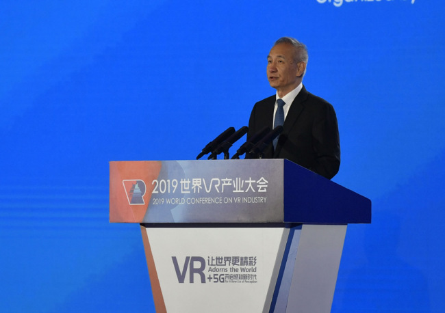Chinese Vice Premier Liu He speaks at the 2019 World Conference on VR Industry in Nanchang, east China. [Photo: IC]