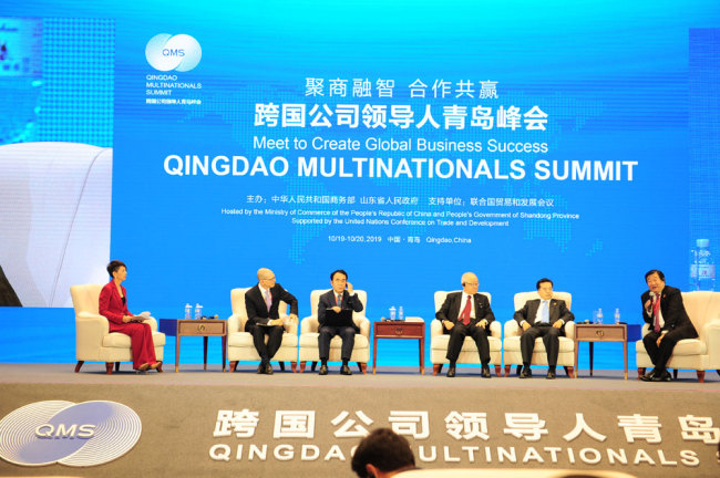 The first Qingdao Multinationals Summit opens in east China's coastal city of Qingdao, on Oct 19, 2019. [Photo:Provided to China Plus]