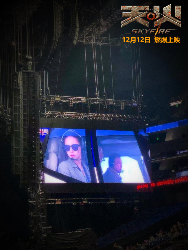 "A trailer for ""Sky Fire"" was shown at Jay Chou's recent concert in Shanghai ahead of the film's opening in China on December 12, 2019. The film stars Chou's wife, Hannah Quinlivan.[Photo provided to China Plus]"