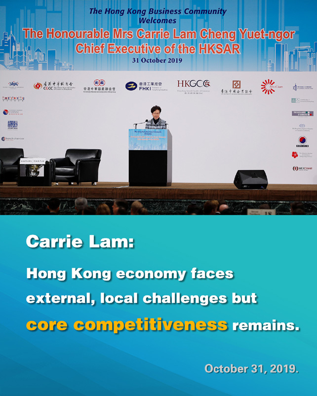 Chief Executive of China's Hong Kong Special Administrative Region (HKSAR) Carrie Lam addressing a joint business community luncheon at the Hong Kong Convention and Exhibition Center on Thursday, October 31, 2019.[Photo: China Plus]