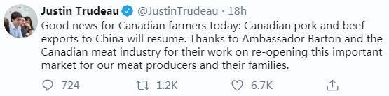 The screenshot of Canadian Prime Minister Justin Trudeau's Twitter post. [Photo: China Plus]