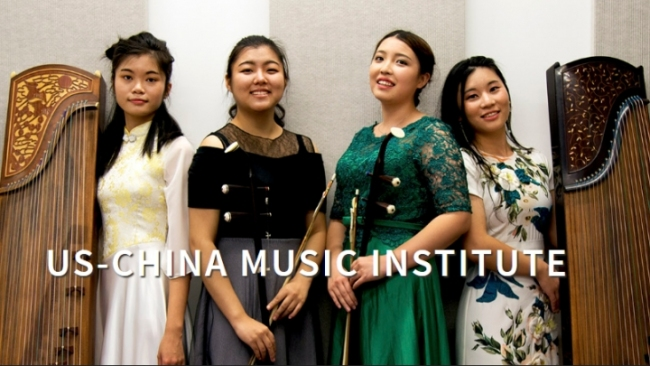 Masters Of Chinese Musical Instruments To Perform At Lunar New Year Concert In Nyc China Plus
